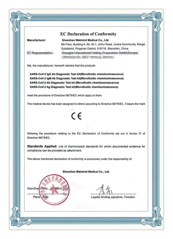 CE認証1