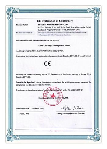 CE認証3