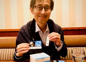 白川 太郎 医学博士